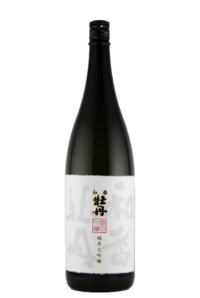 和香牡丹 純米大吟醸(1800ml)