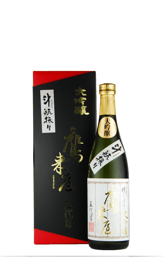 鷹来屋 大吟醸 原酒 斗瓶採り(720ml)