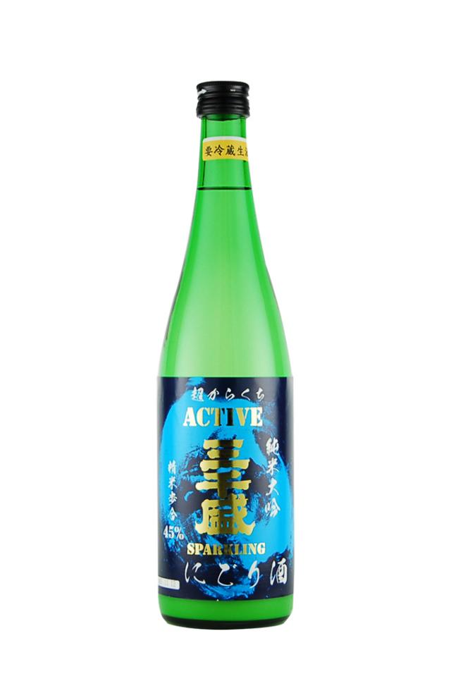 三千盛 純米大吟 活性にごり(720ml)