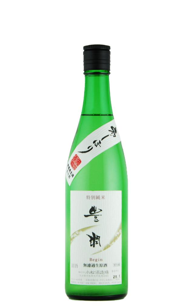 豊潤 Begin 無濾過生原酒(720ml)