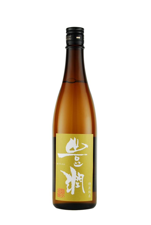豊潤 特別純米(720ml)