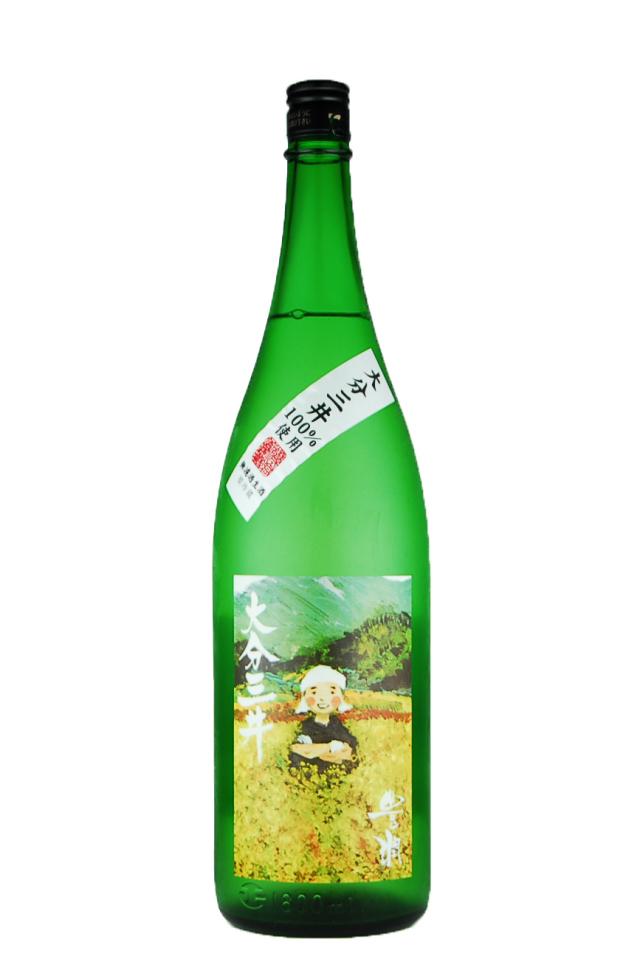 豊潤 特別純米 大分三井 辛口(1800ml)