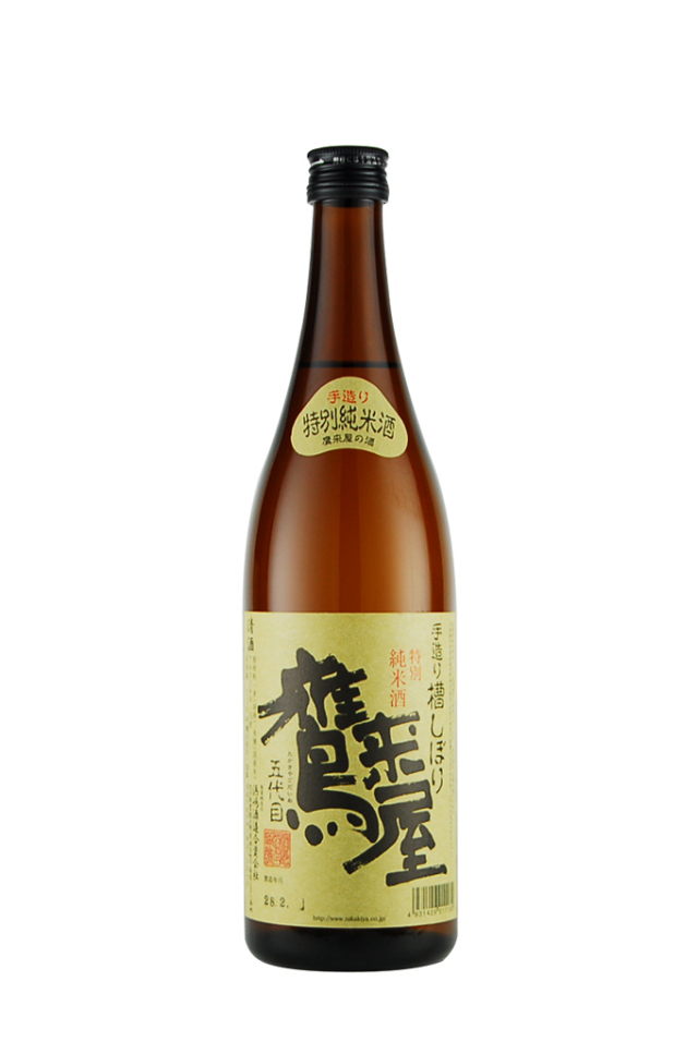 鷹来屋 特別純米酒(720ml)