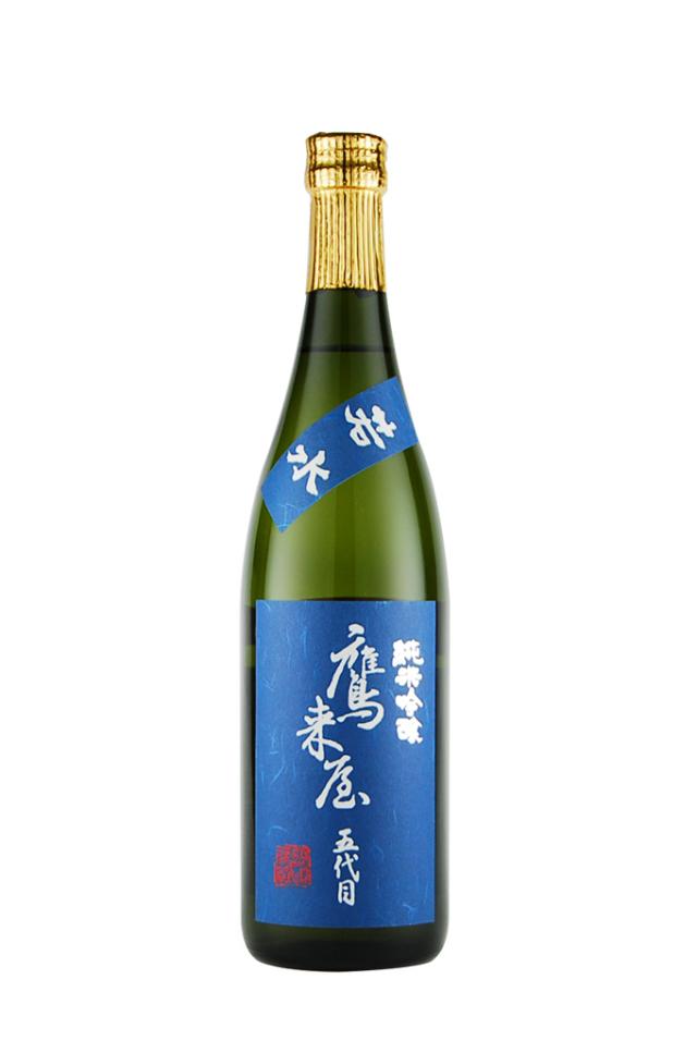 鷹来屋 純米吟醸酒 若水(720ml)