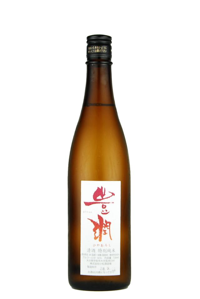 豊潤 特別純米 ひやおろし(1800ml)
