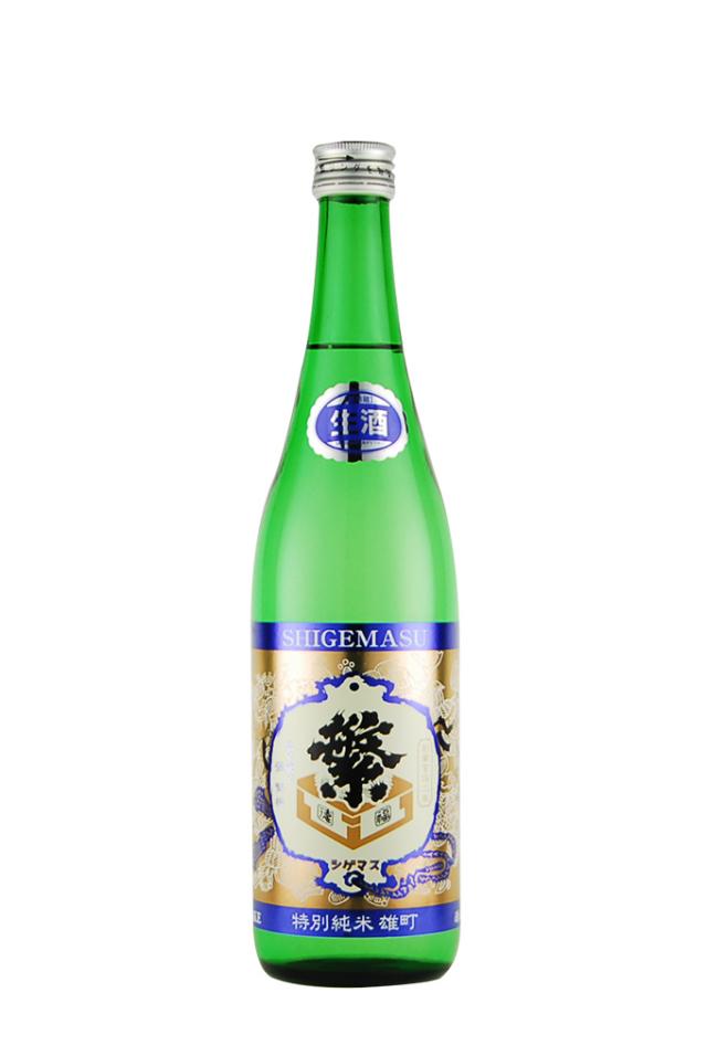 繁桝 特別純米酒 雄町(720ml)