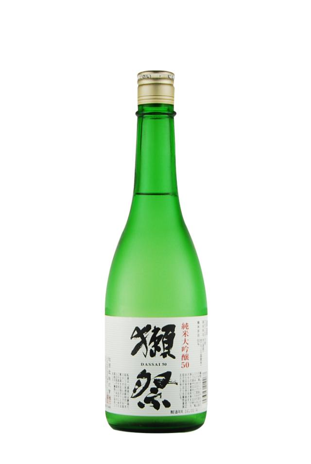 獺祭 純米大吟醸 50(720ml)