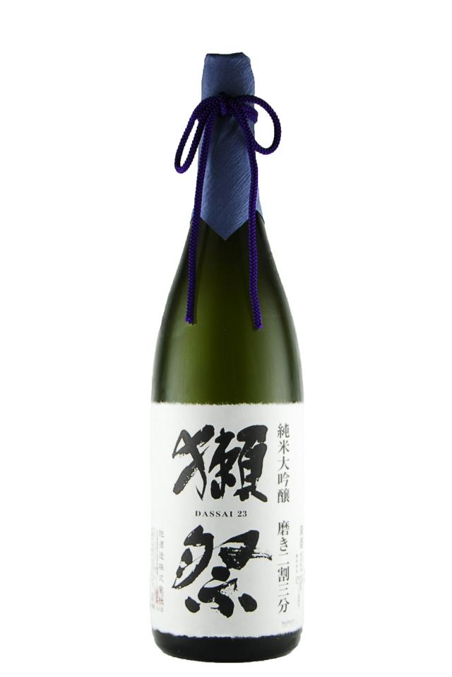 獺祭 純米大吟醸 磨き二割三分(1800ml)