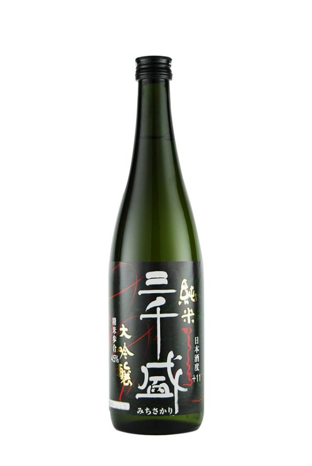 三千盛 純米大吟醸(720ml)
