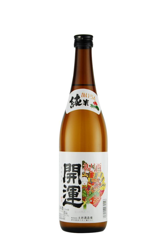 開運 特別純米(720ml)