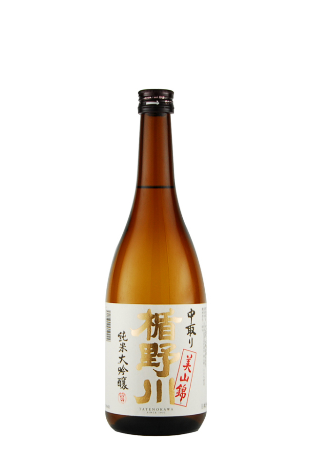 楯野川 純米大吟醸 美山錦 中取り(720ml)