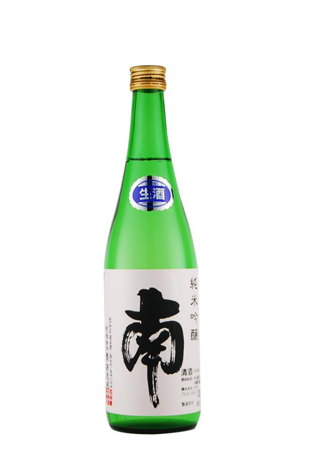 南 純米吟醸酒 無濾過生原酒(720ml)
