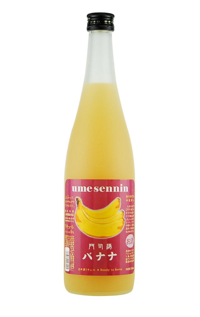 門司港バナナ梅酒(720ml)