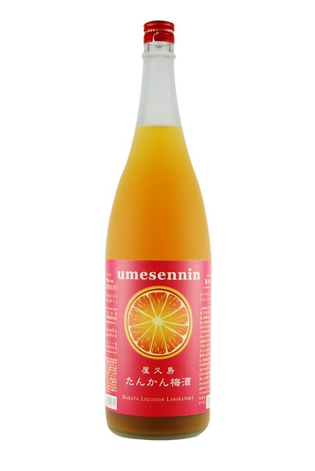 屋久島たんかん梅酒(1800ml)