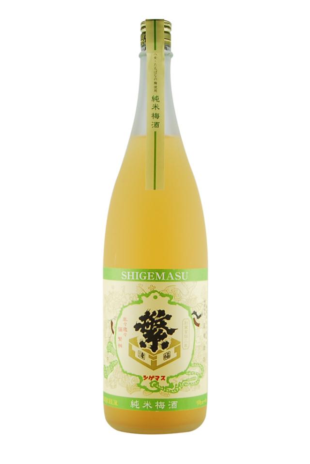 繁桝 純米梅酒(1800ml)