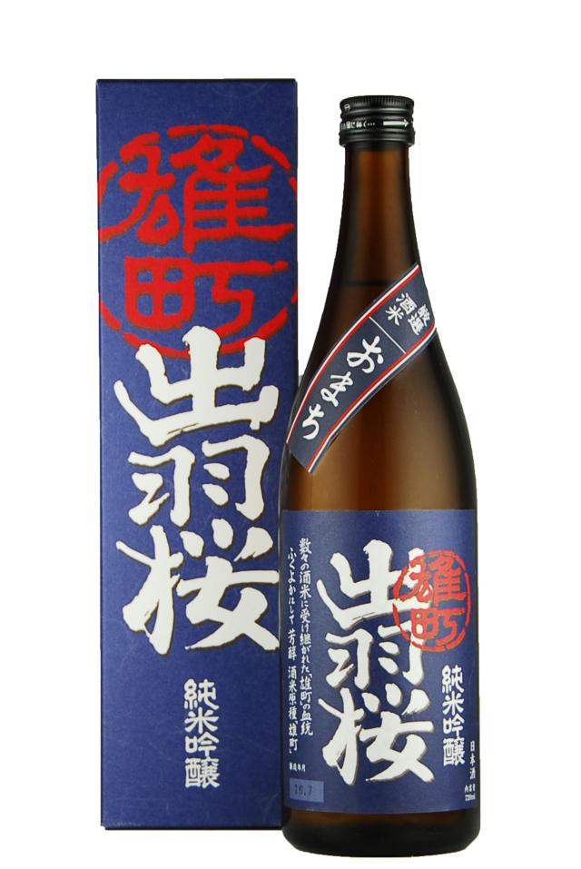 出羽桜 純米吟醸 雄町(1800ml)