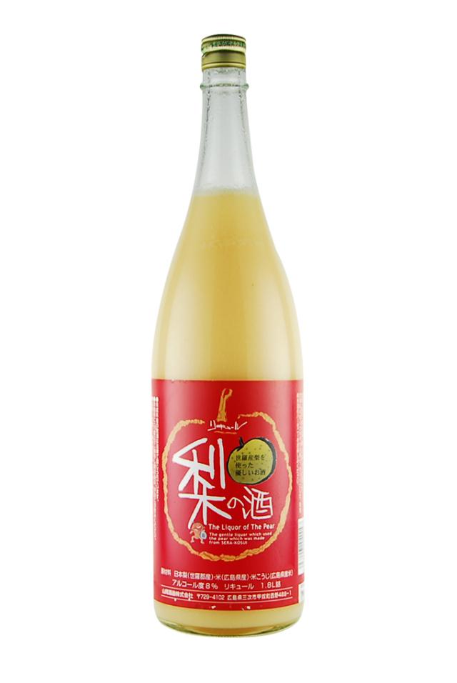 梨の酒(1800ml)