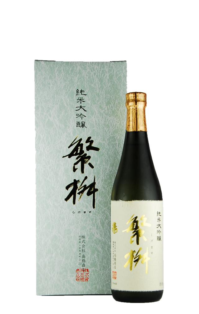 繁桝 純米大吟醸(720ml)