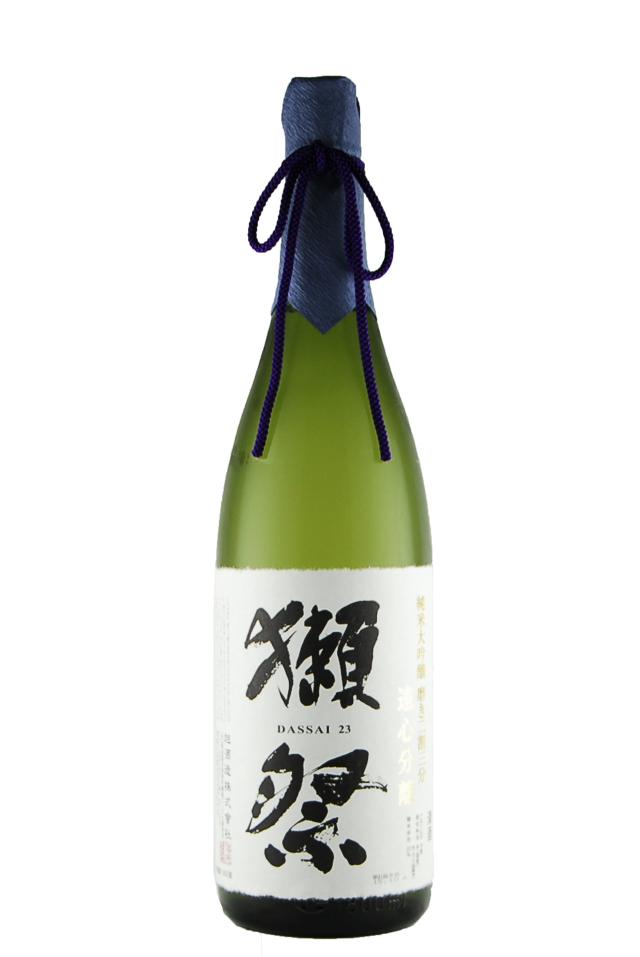 獺祭 純米大吟醸 磨き二割三分 遠心分離(1800ml)