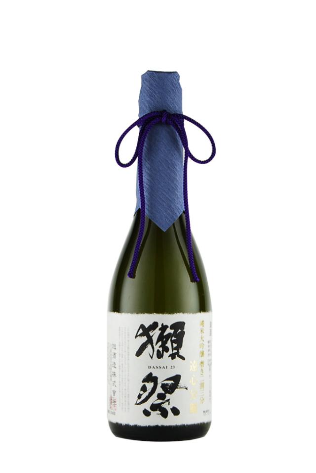 獺祭 純米大吟醸 磨き二割三分 遠心分離(720ml)