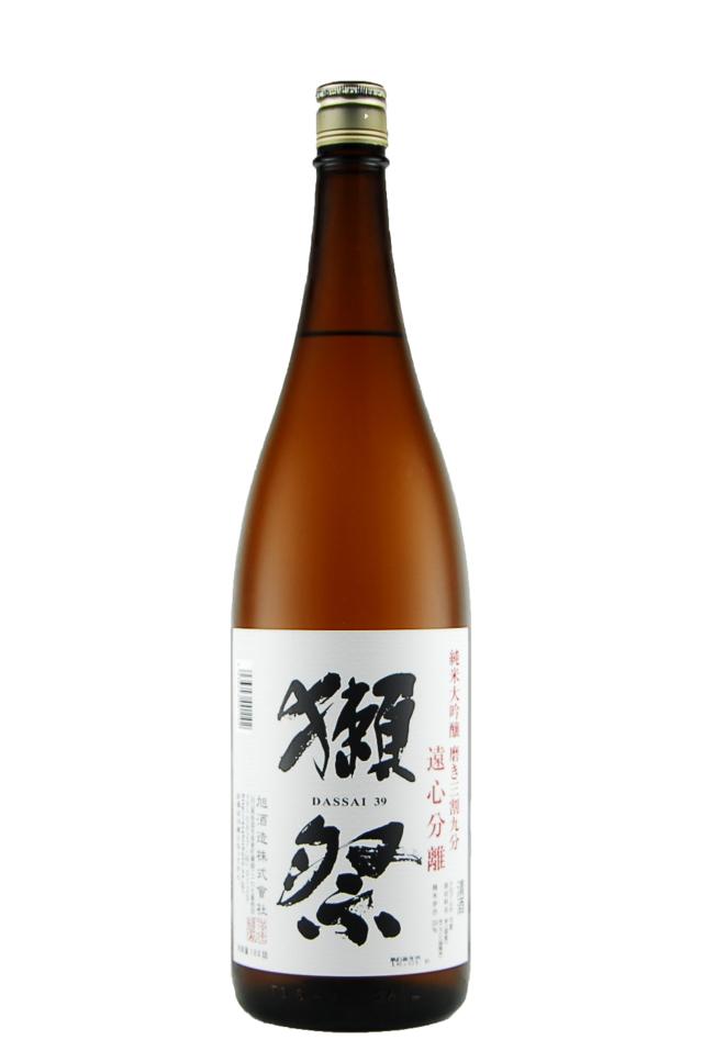獺祭 純米大吟醸 磨き三割九分 遠心分離(1800ml)
