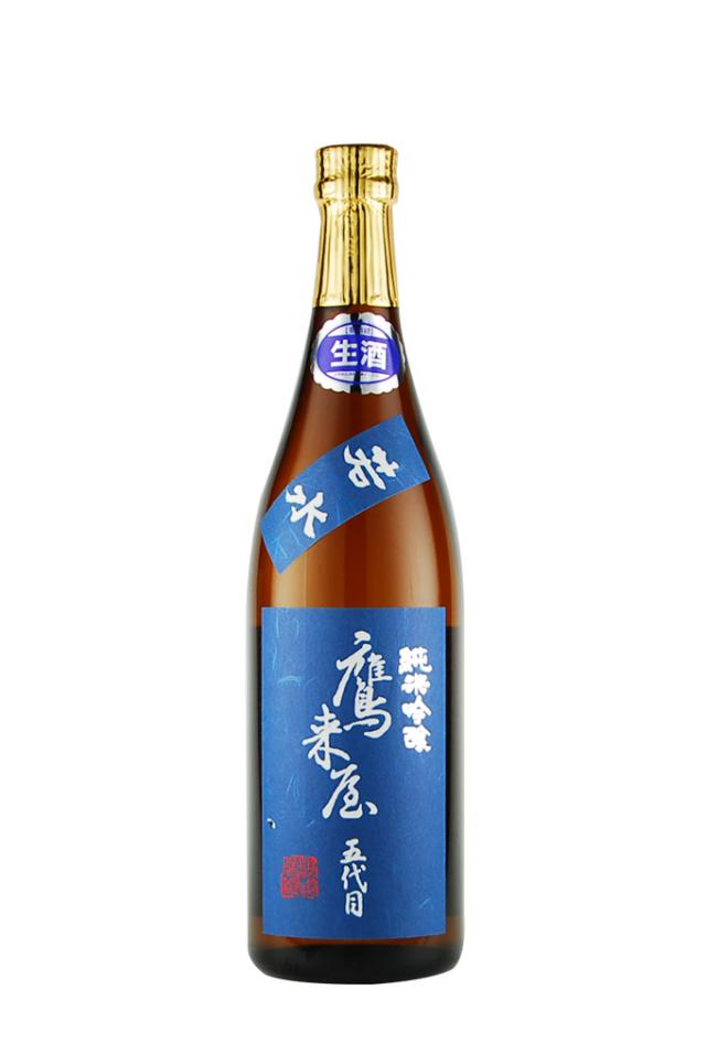 鷹来屋 純米吟醸 若水 生酒(720ml)