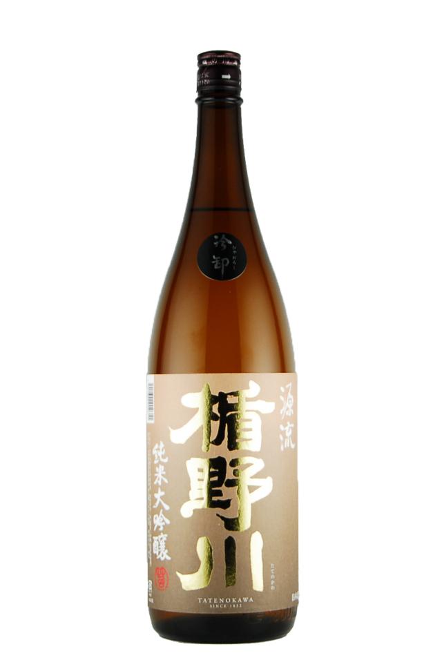 楯野川 純米大吟醸 源流 冷卸(1800ml)