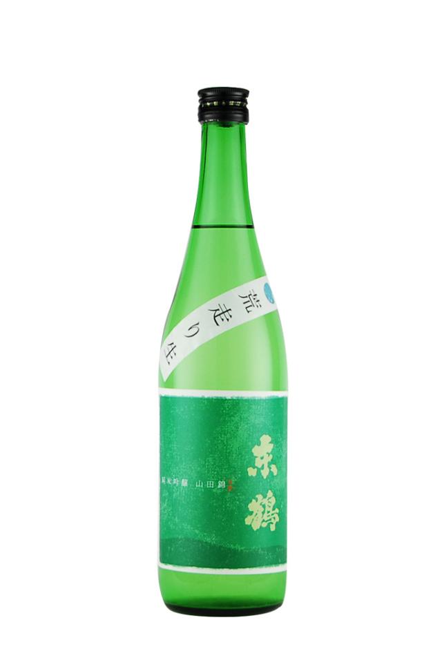 東鶴 純米吟醸 山田錦 荒走り(720ml)