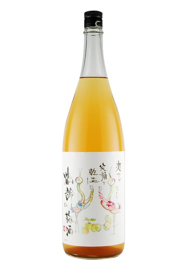 鶴齢の梅酒 純米吟醸仕込み(1800ml)