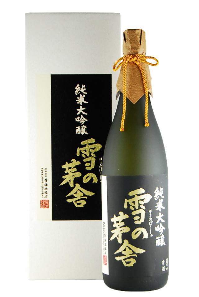 雪の茅舎 純米大吟醸(1800ml)