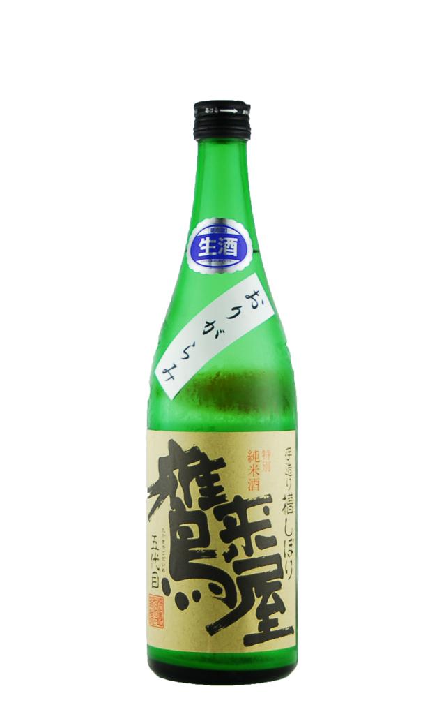 鷹来屋 特別純米酒 おりがらみ 生酒(720ml)