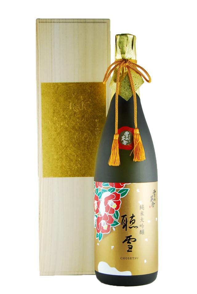 雪の茅舎 純米大吟醸 聴雪(1800ml)