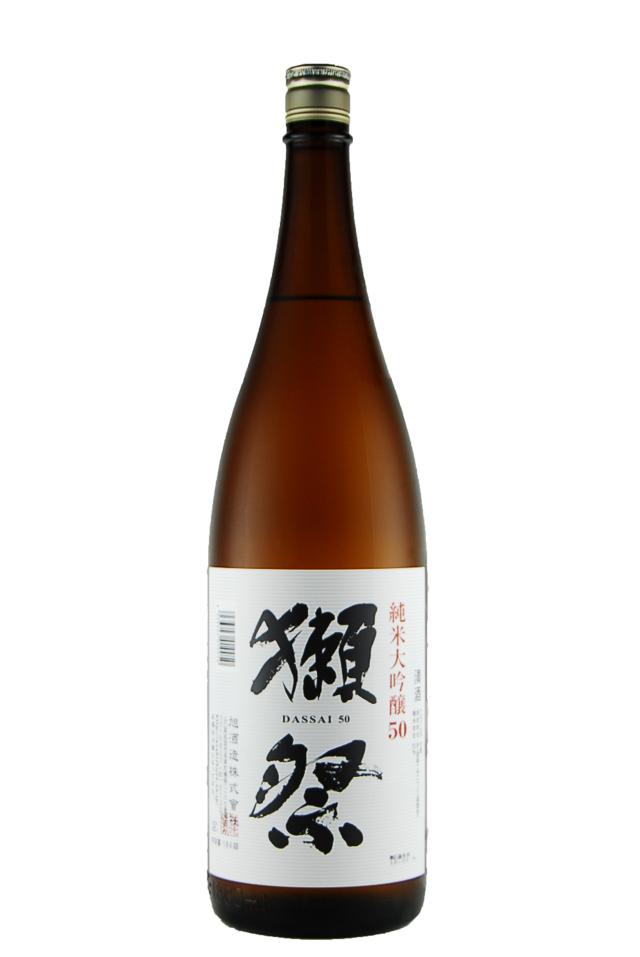 獺祭 純米大吟醸 50(1800ml)