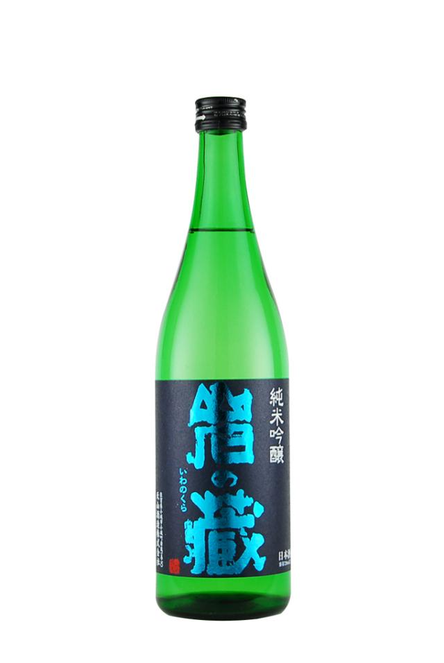 岩の蔵 純米吟醸(720ml)