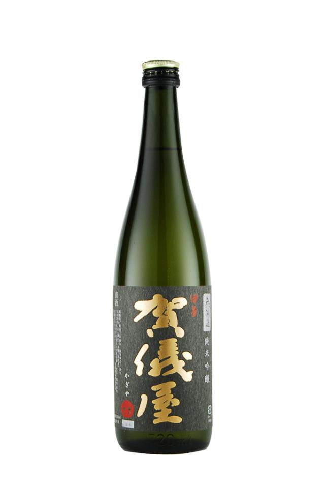 伊予賀儀屋 無濾過 純米吟醸 黒ラベル(720ml)