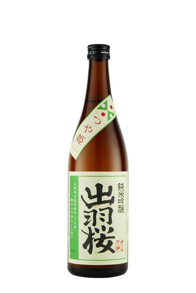 出羽桜 純米吟醸 つや姫(720ml)