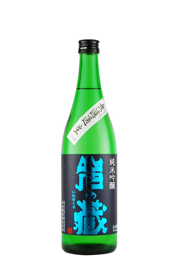 岩の蔵 純米吟醸 無濾過生原酒(720ml)