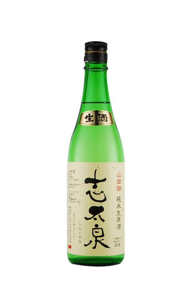 志太泉 純米吟醸 おりがらみ(720ml)