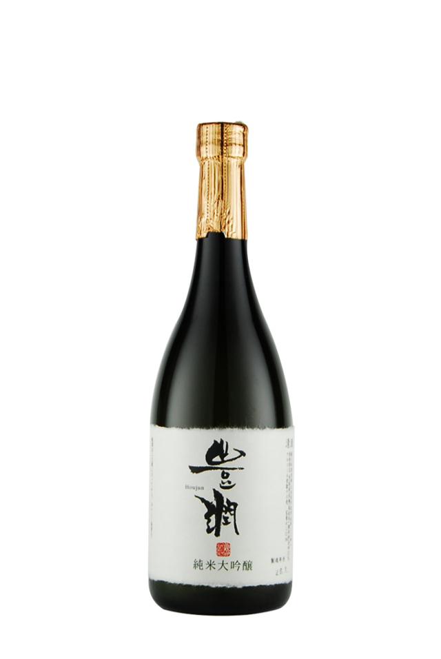 豊潤 純米大吟醸(720ml)