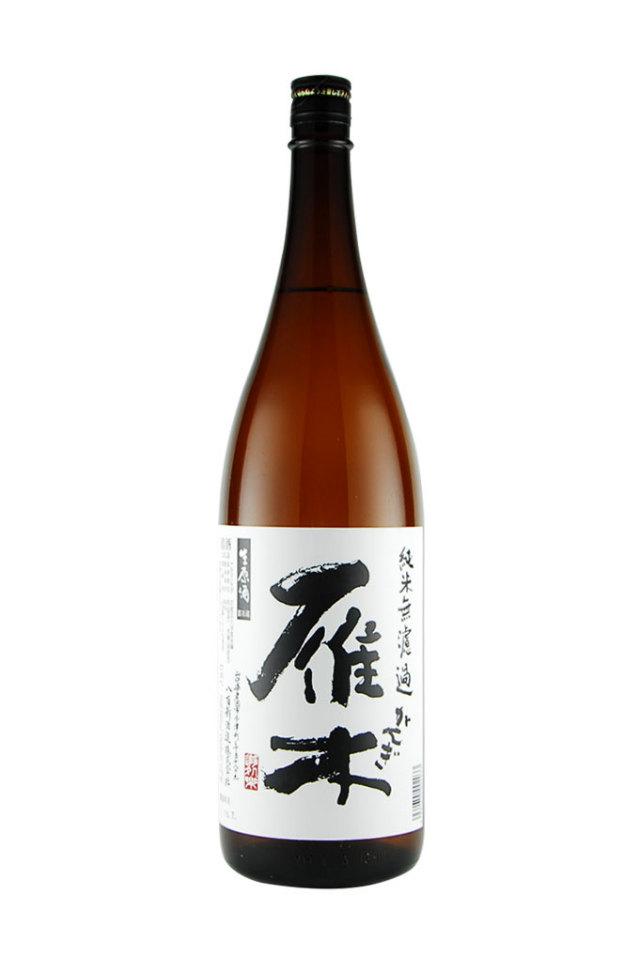 雁木(八百新酒造)山口