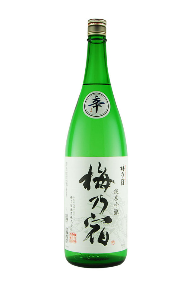 梅乃宿(梅乃宿酒造)奈良