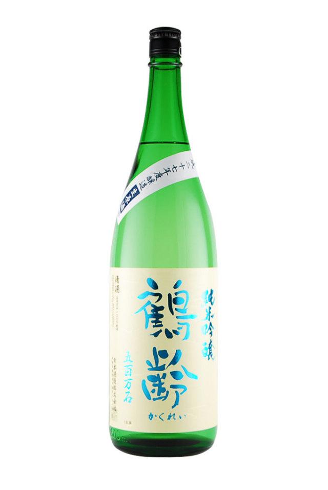 鶴齢(青木酒造)新潟