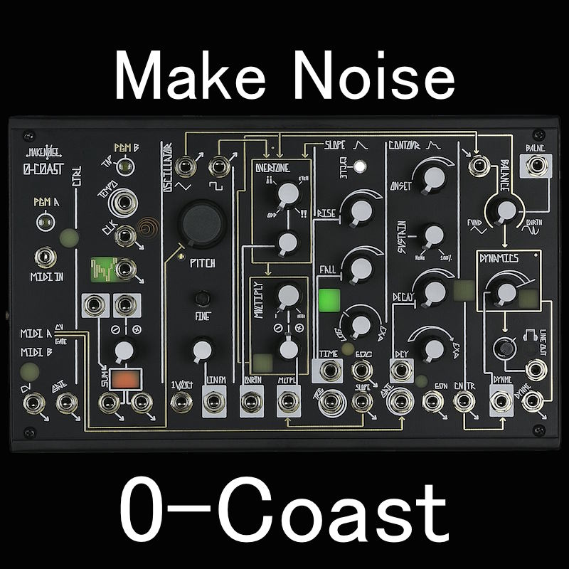 Make Noise/0-Coast【在庫有り】