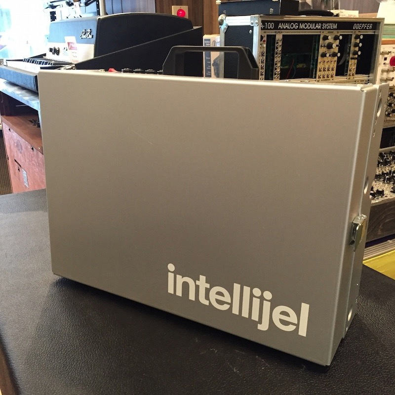 Intellijel/7U Performance Case