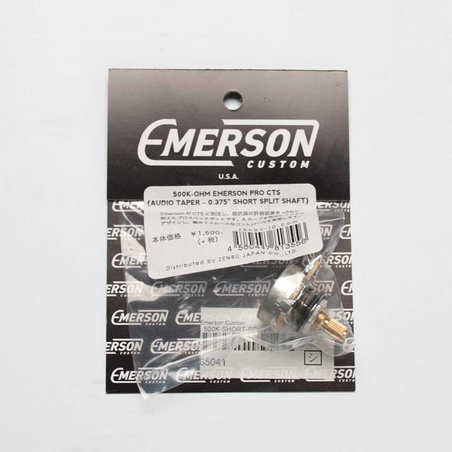 "Emerson Custom/EMERSON PRO CTS - 500K SHORT (3/8"") SPLIT SHAFT POTENTIOMETER【エマーソン】【ポット】【在庫あり】"