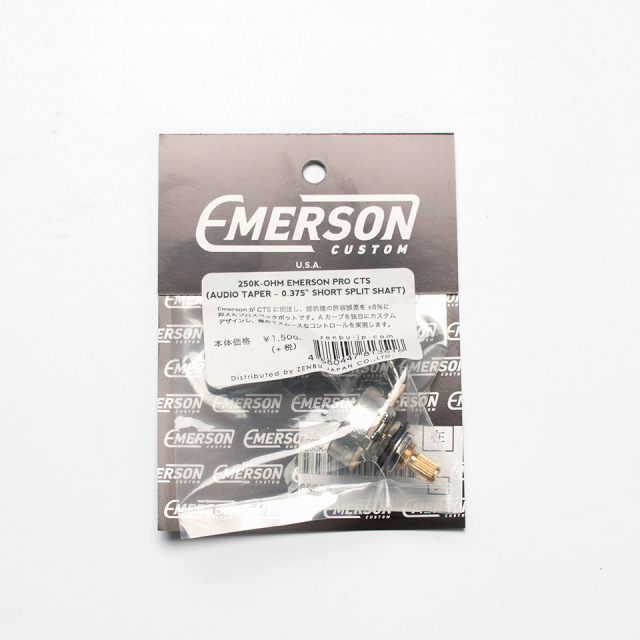 "Emerson Custom/EMERSON PRO CTS - 1 MEG SHORT (3/8"") SOLID SHAFT POTENTIOMETER【エマーソン】【ポット】【在庫あり】"
