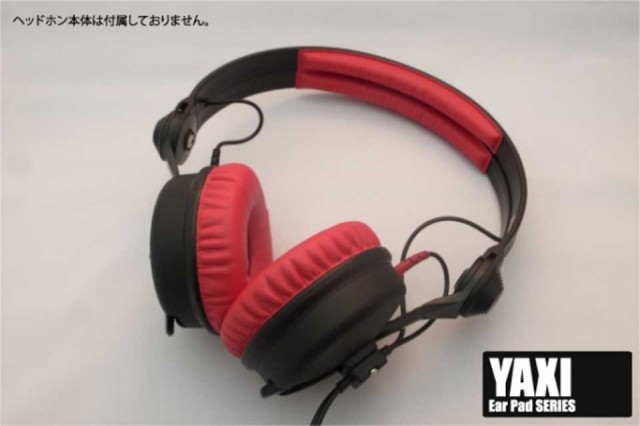 YAXI/イヤーパッド for Sennheiser HD25 レザー/レッド【CPAD-HD25LTHRED】