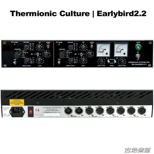 Thermionic Culture/Earlybird2.2【お取り寄せ】