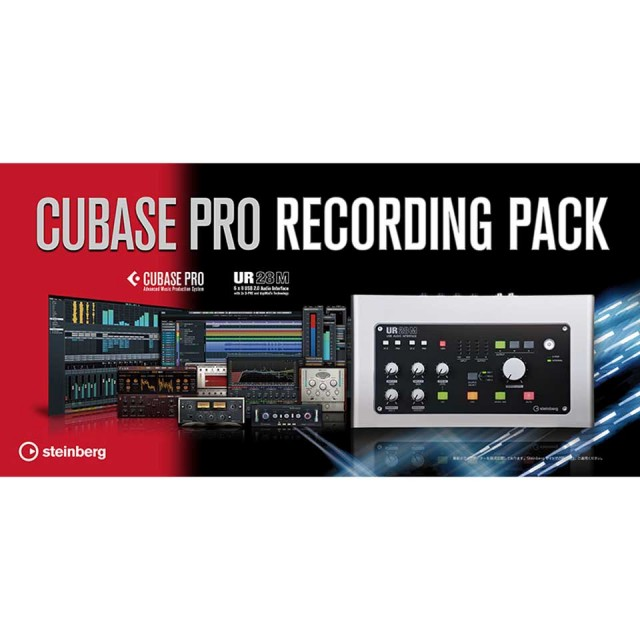 Steinberg/Cubase Pro Recording Pack