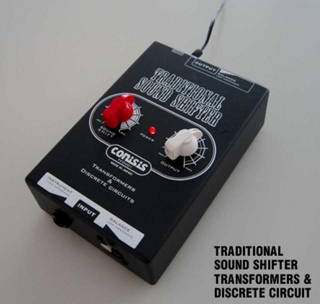 Conisis TFDV01 |コニシス トラディショナル サウンドシフター